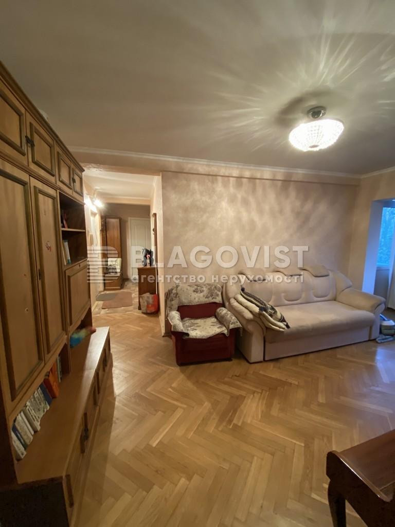Квартира D-36630, Політехнічна, 5, Київ - Фото 9