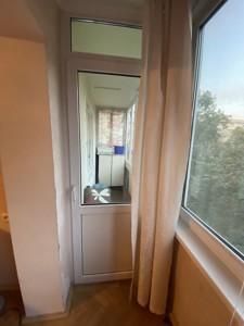 Квартира D-36630, Політехнічна, 5, Київ - Фото 24