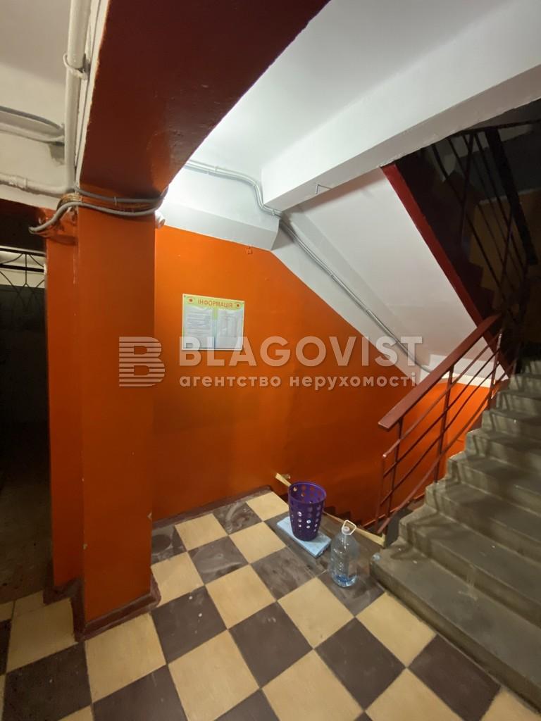 Квартира D-36630, Політехнічна, 5, Київ - Фото 21