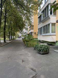 Квартира D-36630, Політехнічна, 5, Київ - Фото 3