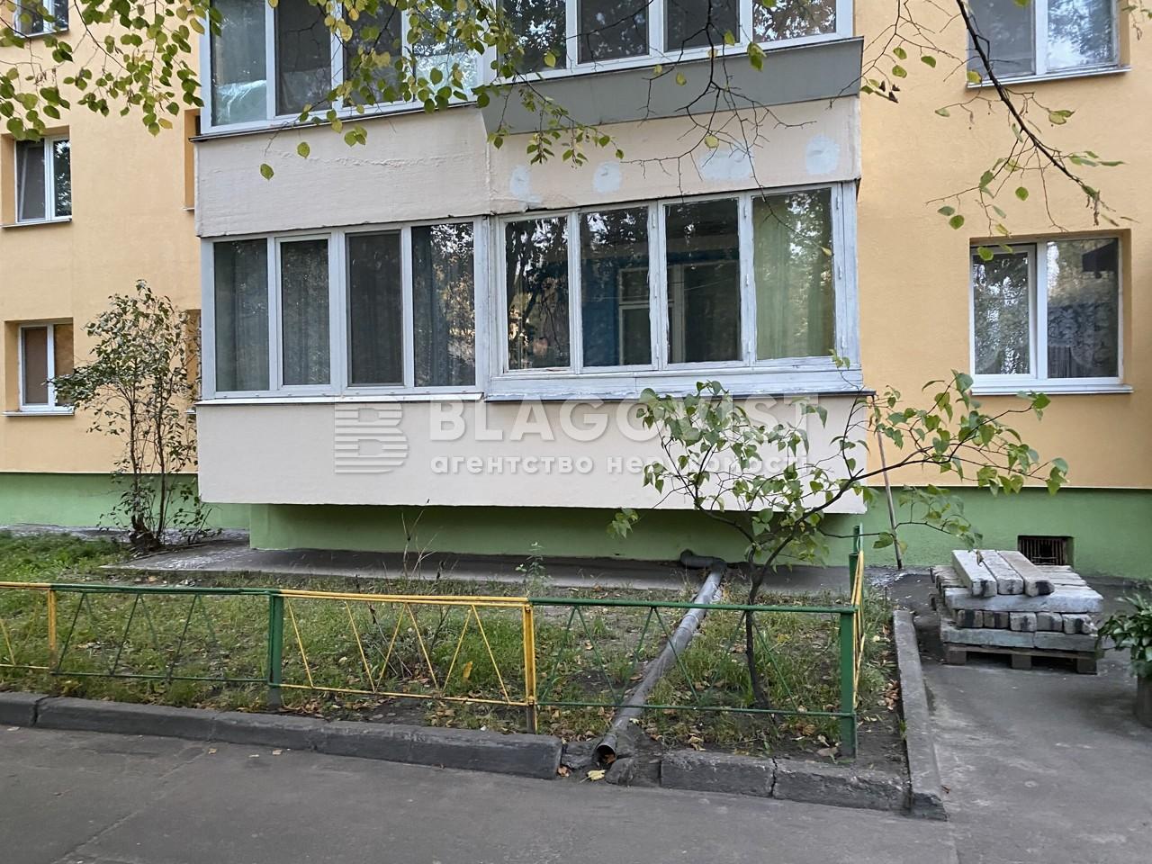 Квартира D-36630, Політехнічна, 5, Київ - Фото 2