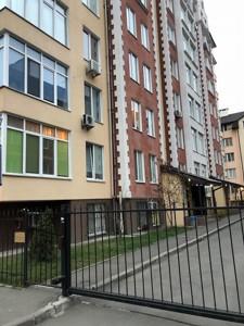 Квартира Молодежная, 12, Вишневое (Киево-Святошинский), Z-736119 - Фото