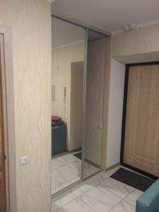 Квартира Z-729087, Хвылевого Николая, 1, Киев - Фото 11