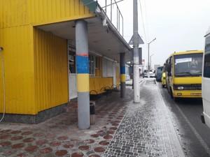 Магазин, Киевская, Обухов, F-44213 - Фото 8