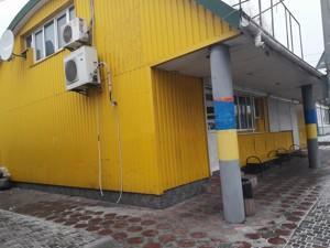 Магазин, Киевская, Обухов, F-44213 - Фото 9