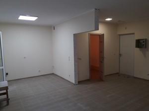 Офис, Стеценко, Киев, R-32232 - Фото