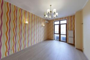 Квартира Хмельницкого Богдана, 58а, Киев, H-43251 - Фото3