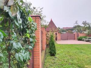 Дом F-44222, Русановские сады, Киев - Фото 4