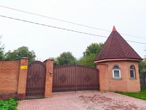 Дом F-44222, Русановские сады, Киев - Фото 29