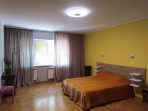 Дом F-44223, Лесная, Петропавловская Борщаговка - Фото 13