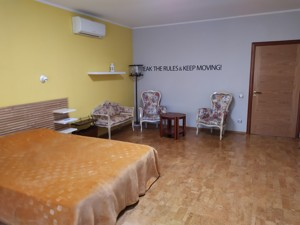 Дом F-44223, Лесная, Петропавловская Борщаговка - Фото 14