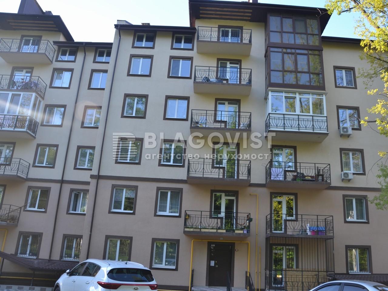 Квартира F-44221, Толстого, 52, Ирпень - Фото 1