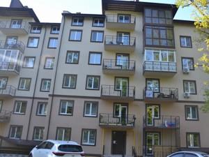 Квартира Толстого, 52, Ирпень, F-44221 - Фото