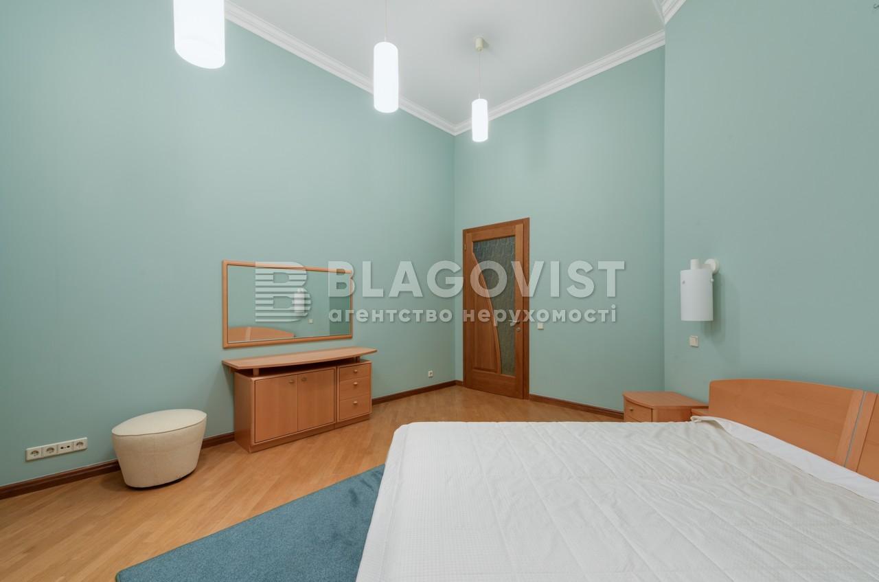 Квартира P-29153, Малоподвальная, 12/10, Киев - Фото 14