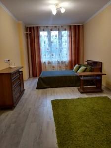 Квартира Ясиноватский пер., 10, Киев, Z-732230 - Фото3