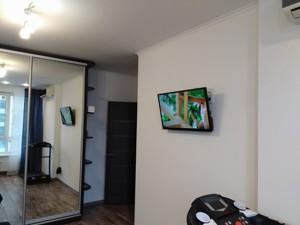 Квартира H-48993, Бажана Миколи просп., 1а, Київ - Фото 15