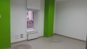 Нежилое помещение, Хорива, Киев, Z-667827 - Фото 5
