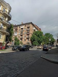 Нежилое помещение, Лютеранская, Киев, H-48962 - Фото 7