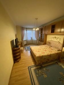 Квартира E-40445, Сковороды Григория, 6, Киев - Фото 13