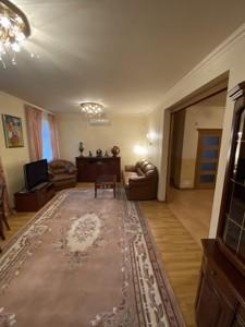 Квартира E-40445, Сковороды Григория, 6, Киев - Фото 5