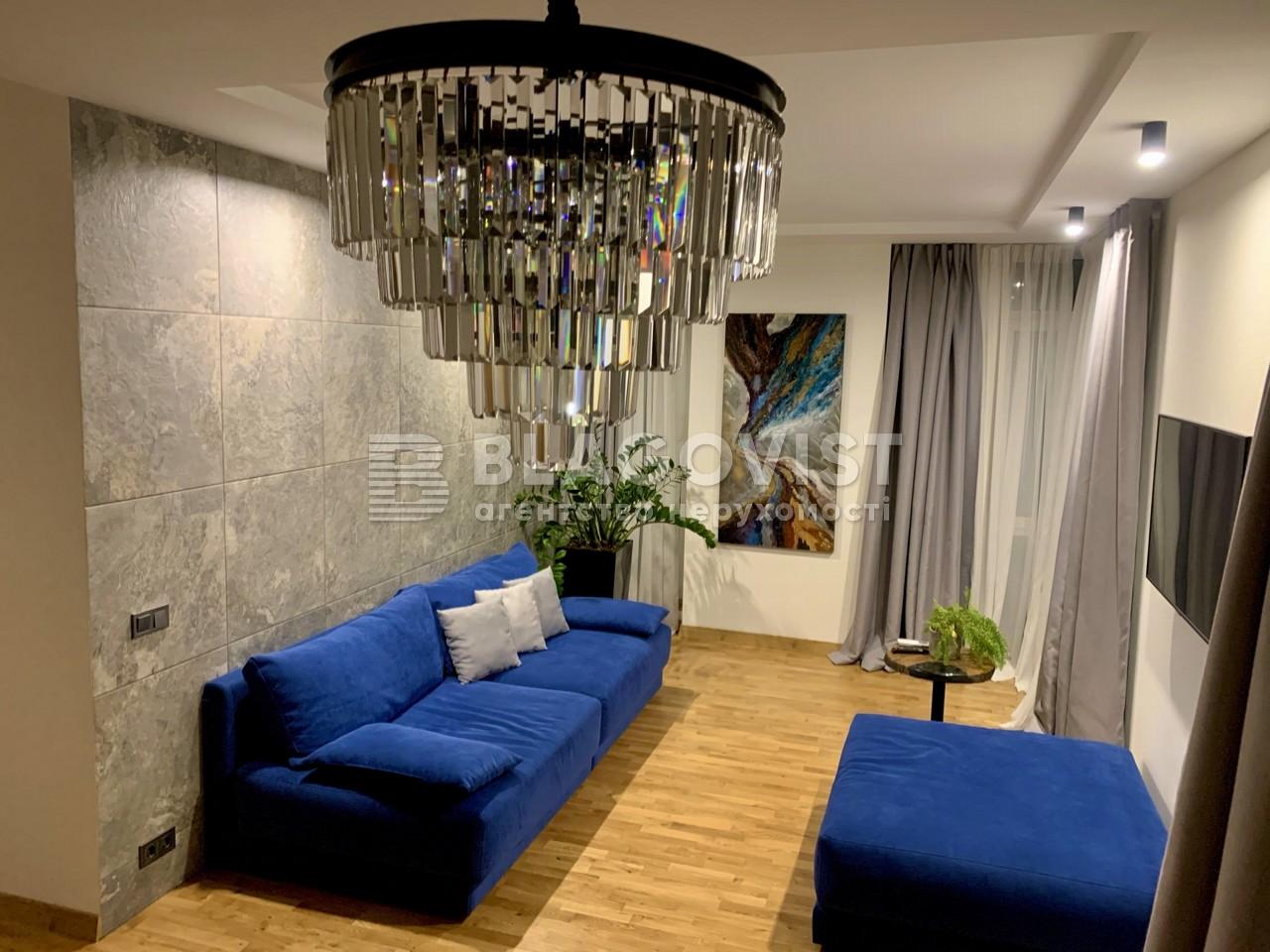 Квартира Z-722402, Джона Маккейна (Кудри Ивана), 7, Киев - Фото 7