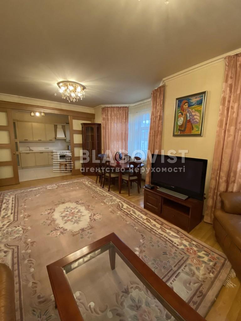 Квартира E-40445, Сковороды Григория, 6, Киев - Фото 7