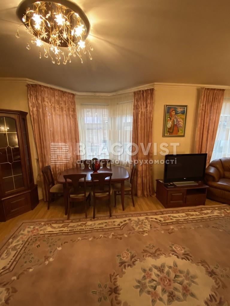 Квартира E-40445, Сковороды Григория, 6, Киев - Фото 9