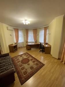 Квартира E-40445, Сковороды Григория, 6, Киев - Фото 10