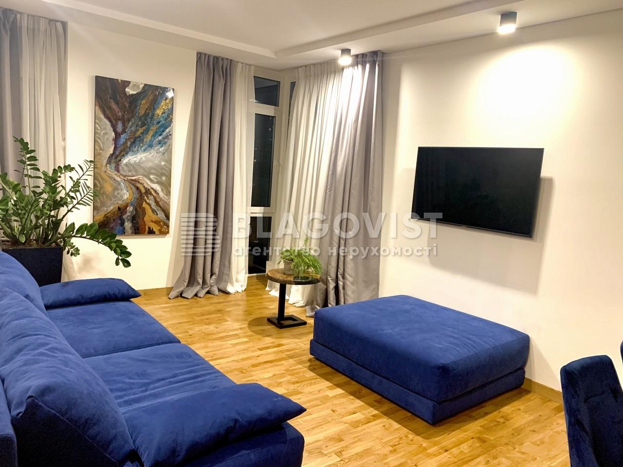 Квартира Z-722402, Джона Маккейна (Кудри Ивана), 7, Киев - Фото 1