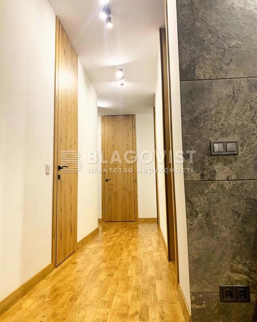 Квартира Z-722402, Джона Маккейна (Кудри Ивана), 7, Киев - Фото 18