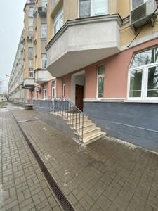 Квартира E-40445, Сковороды Григория, 6, Киев - Фото 23