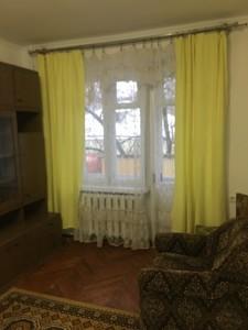 Квартира Чигорина, 61а, Киев, M-38395 - Фото3