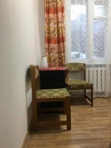 Квартира Чигорина, 61а, Киев, M-38395 - Фото2