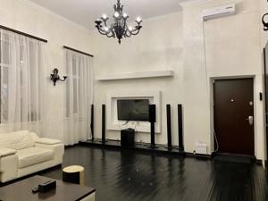Квартира Городецького Архітектора, 4, Київ, F-44190 - Фото 5