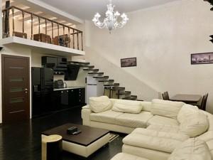 Квартира Городецького Архітектора, 4, Київ, F-44190 - Фото 6