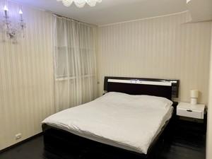 Квартира Городецького Архітектора, 4, Київ, F-44190 - Фото 7