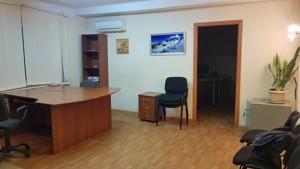 Офис, Саксаганского, Киев, X-33995 - Фото
