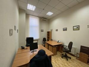 Офис, Хорива, Киев, X-5967 - Фото 5