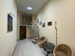 Офис, Хорива, Киев, X-5967 - Фото 11