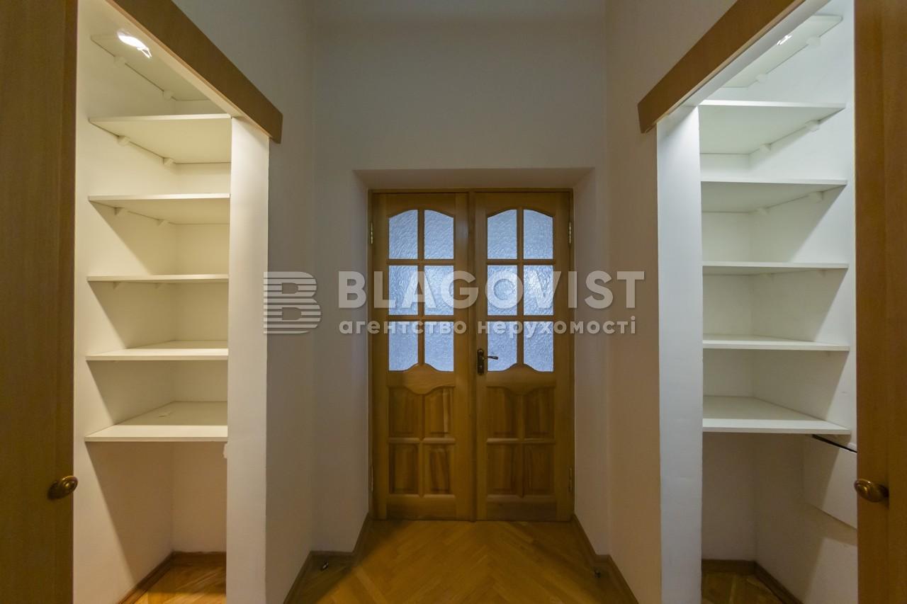 Квартира H-49012, Бехтеревский пер., 14, Киев - Фото 19