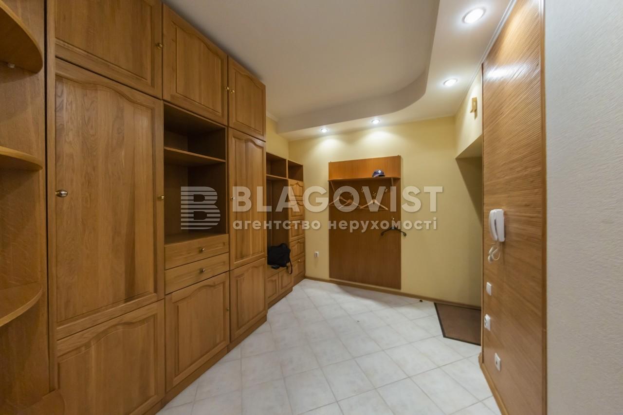Квартира H-49012, Бехтеревский пер., 14, Киев - Фото 22