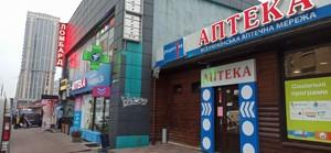 Нежилое помещение, Антоновича (Горького), Киев, H-48987 - Фото1
