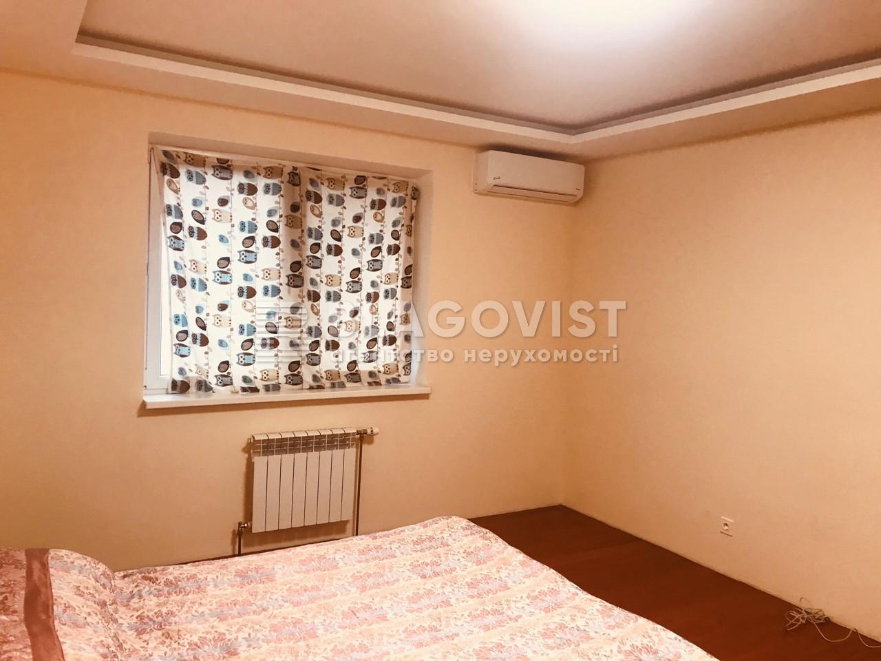 Квартира M-38402, Кондратюка Юрия, 3, Киев - Фото 12