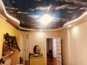 Квартира M-38402, Кондратюка Юрия, 3, Киев - Фото 15