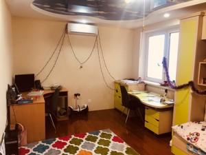 Квартира M-38402, Кондратюка Юрия, 3, Киев - Фото 13