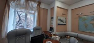 Офис, Тарасовская, Киев, Z-677776 - Фото3