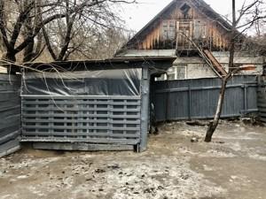 Земельный участок R-24365, Кировоградский пер., Киев - Фото 9