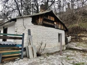 Земельный участок Кировоградский пер., Киев, R-24365 - Фото