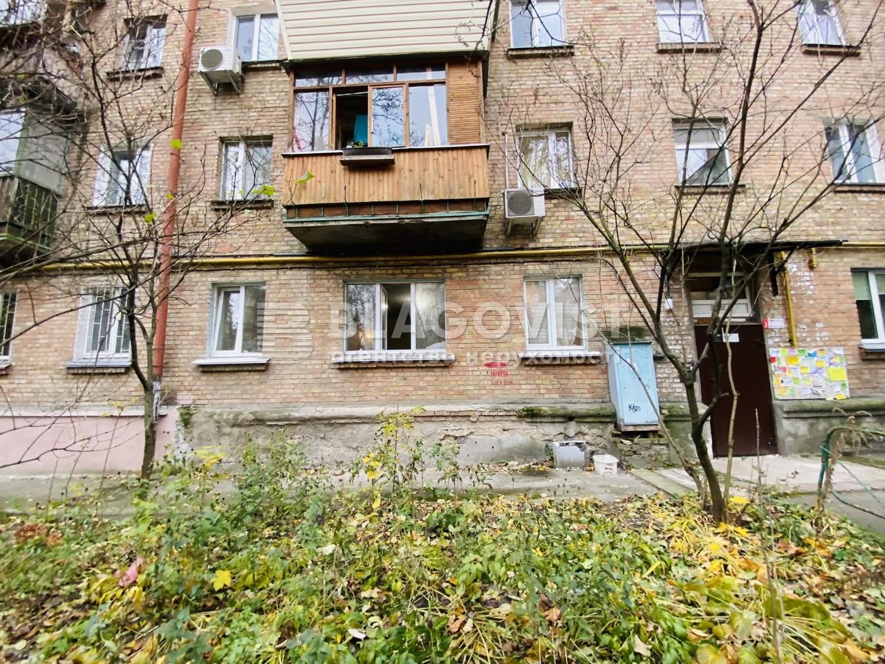 Квартира C-108604, Ольжича, 4, Киев - Фото 6