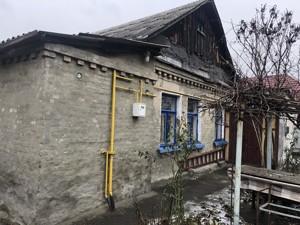Земельный участок Заветная, Киев, R-6107 - Фото 7